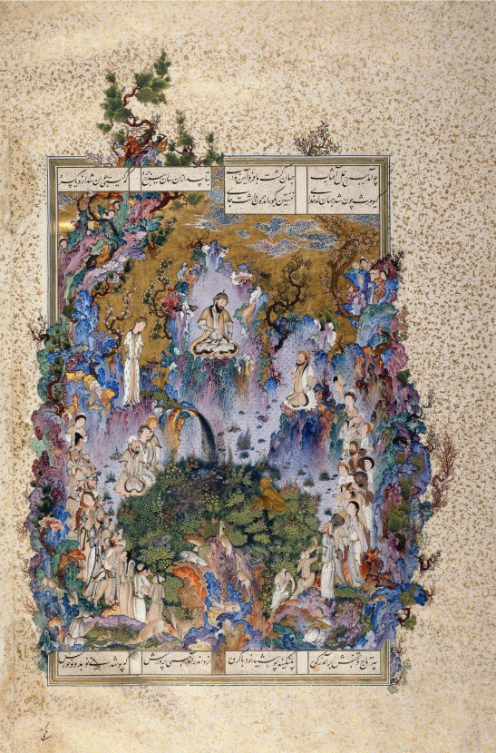 Folio Painting, Shahnameh of Shah Tamasp, Safavid Era, c. 1523